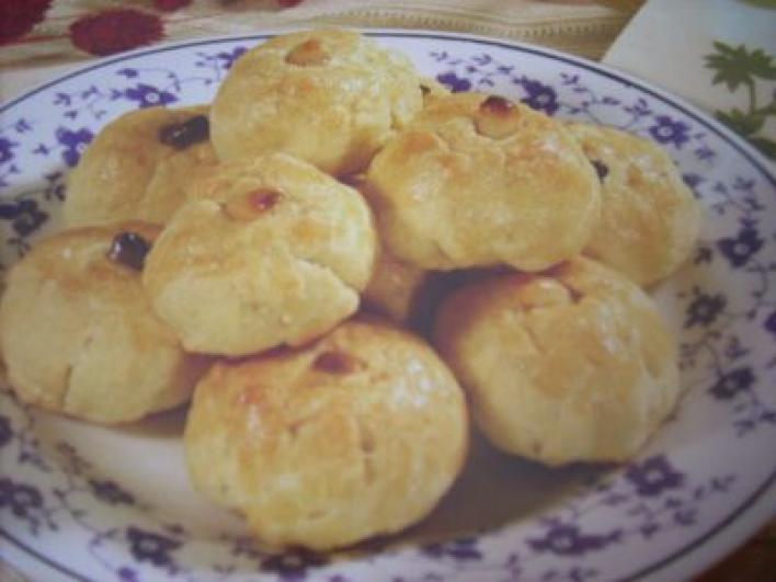 Török sajtos sütemény